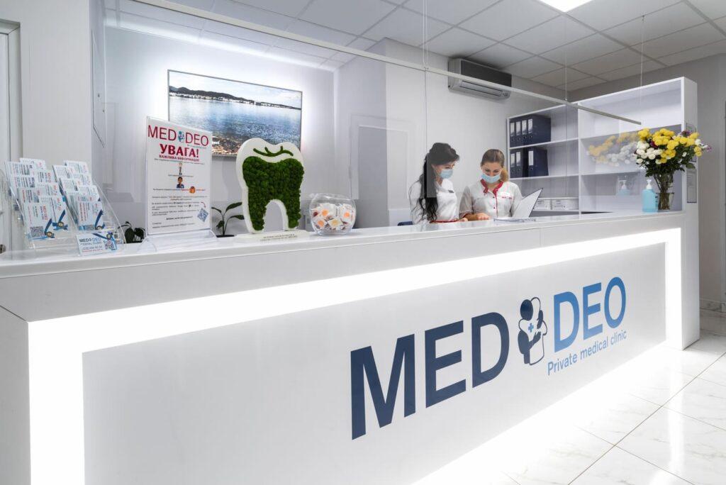 Стоматология med-deo.com.ua